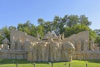 大都建典黄花岗岩群雕