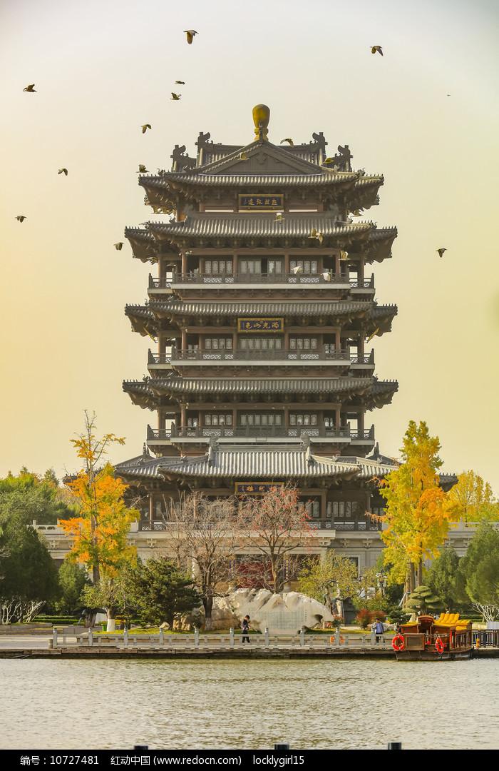 山东济南大明湖超然楼图片