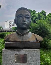 陶行知雕像
