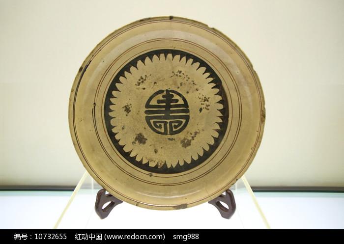 团寿纹瓷盘清代图片