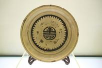 团寿纹瓷盘清代