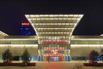 济南时光艺术之城