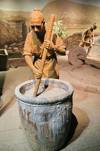 制瓷工艺复原和泥