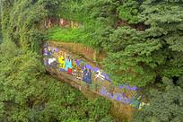 青城山摩崖石刻-丈人泉传说