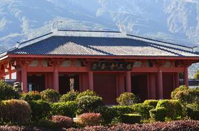 崇圣寺古庙建筑
