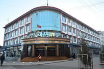 藏式酒店大楼