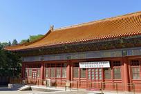 北京社稷坛戟殿-政协会议厅旧址