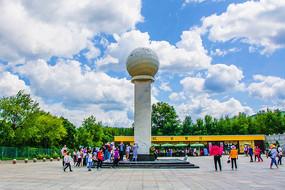 本溪地质博物馆地球方柱标志碑