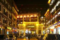 小七孔美食街及牌楼夜景