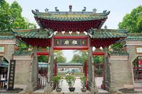 广东佛山祖庙博物馆门楼
