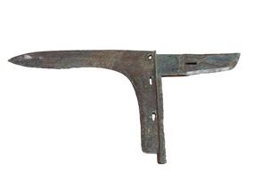 中国古代巴人兵器戈