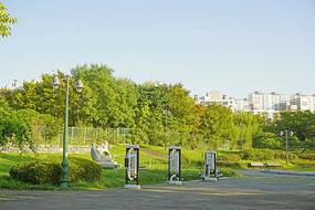 韩国水原孝园公园健身设施