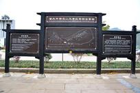 公园导览图景区地图标识牌
