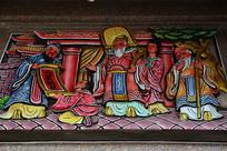 三星拱照寺庙道家坤道院雕刻