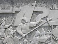 海防士兵石刻