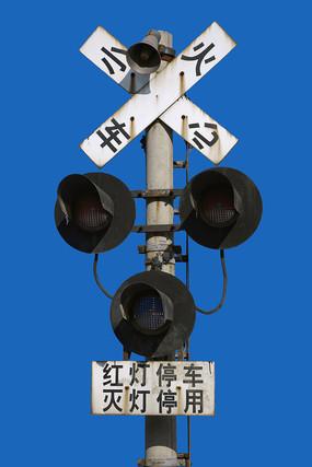 老式铁路指示灯