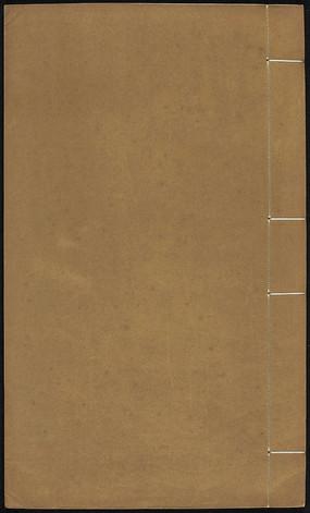 古代线装书书皮