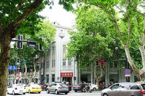 南京歷史建筑中華書局舊址