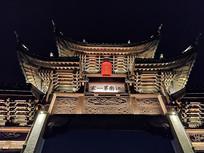 浦江江南第一家木制牌楼