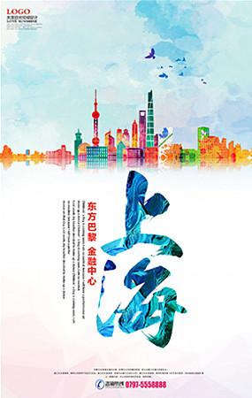 上海旅游海报