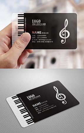 钢琴教育教师名片