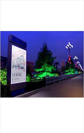 工业园区道路夜景照明