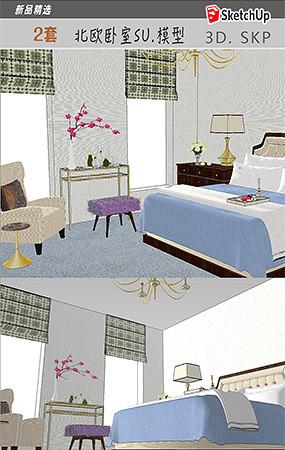 卧室SU模型