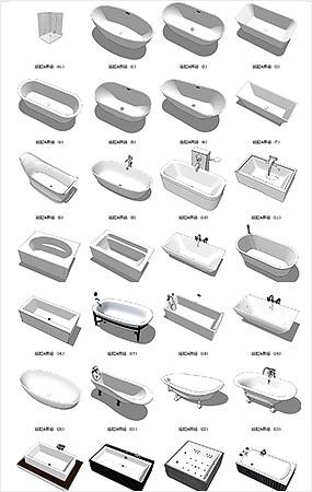 浴缸浴盆模型