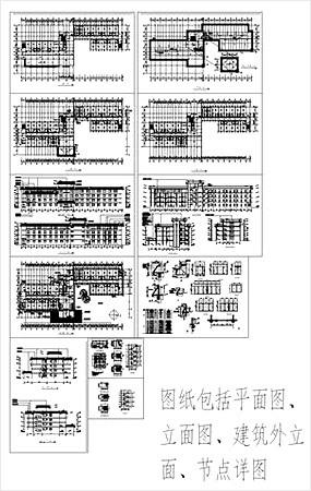 宾馆旅馆建筑设计