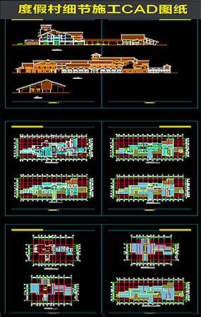 度假村建筑CAD图纸