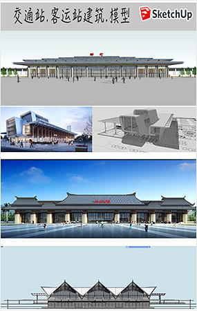 客运站建筑模型