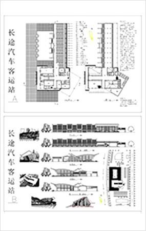 各车站建筑设计
