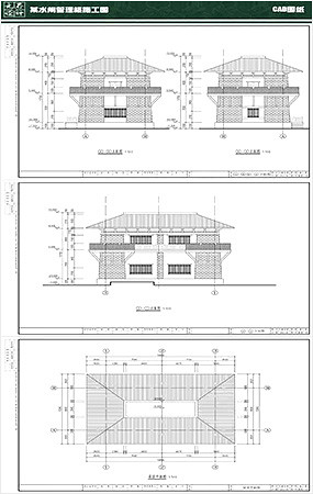 水闸管理房建筑设计