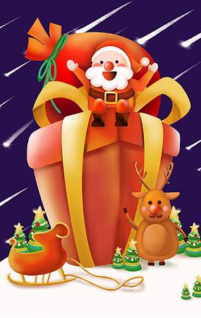 原创圣诞节元素
