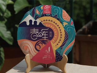 春晖茶饼包装设计