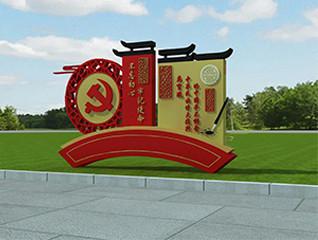 中国风徽派建筑造型设计