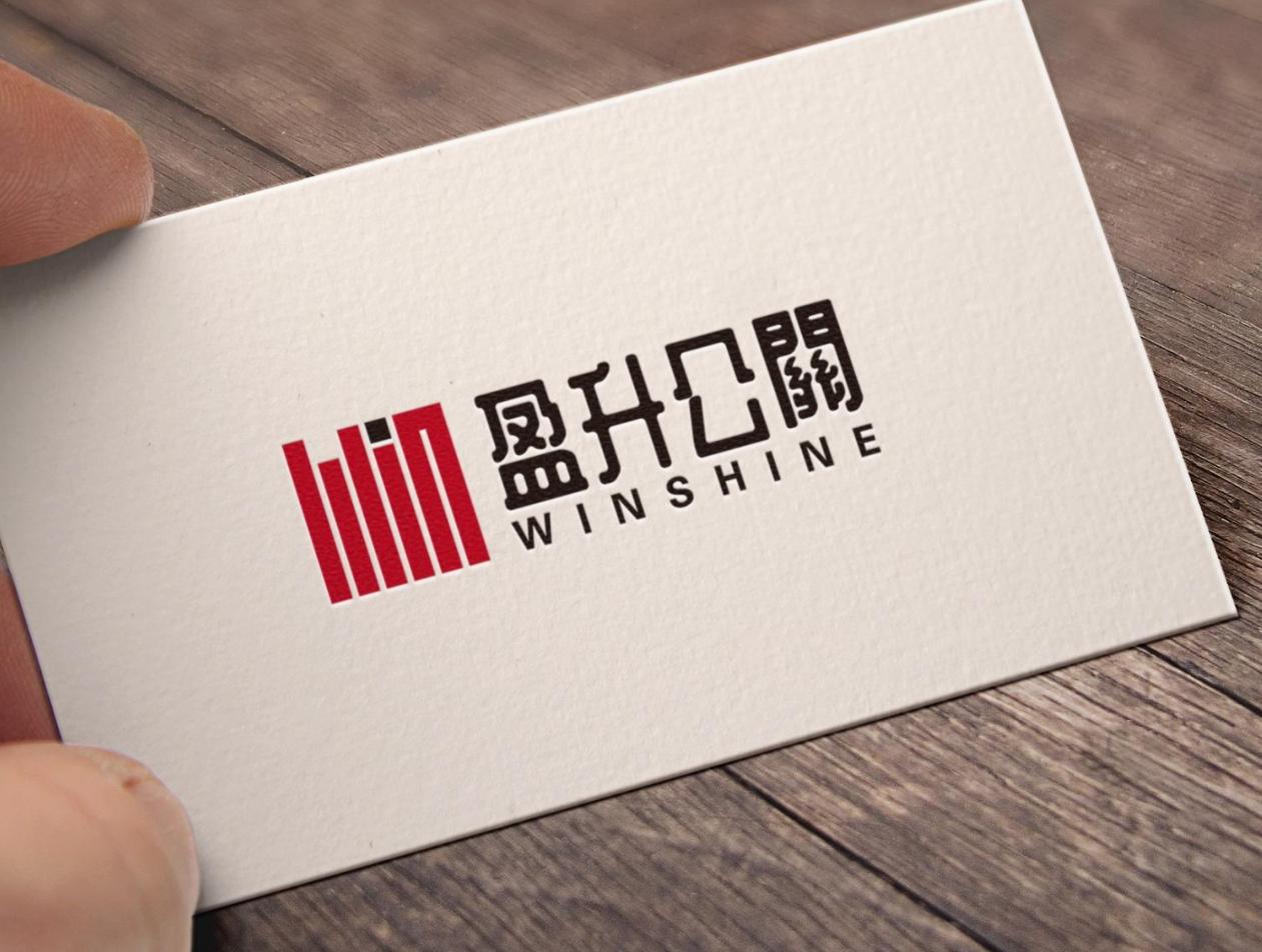 盈升公关公司logo设计