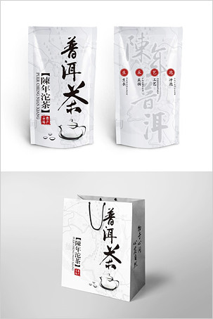 普洱茶包装