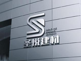 圣悦建材logo设计