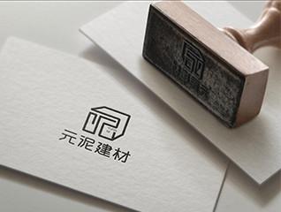 元泥建材公司logo设计