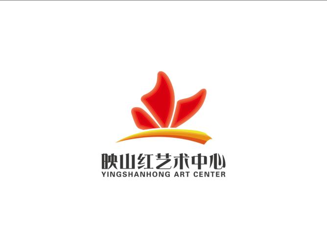 映山红艺术中心logo
