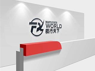 枫行天下教育logo
