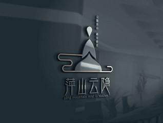 萍山云隐茶叶logo