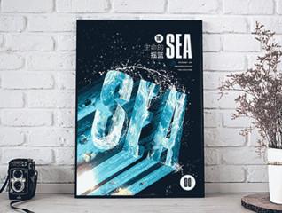 海洋生态环保海报
