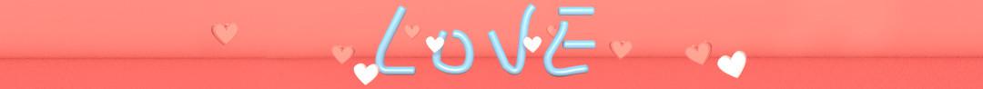 关键词-情人节
