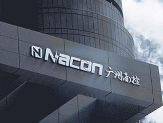 135广州南控电器有限公司logo设计