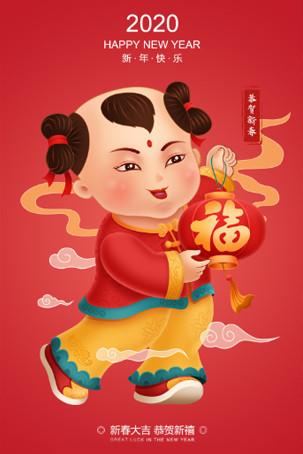 鼠年春节原创元素