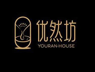 简约优然坊果汁饮品店标志设计