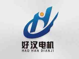 简洁好汉电机机械行业logo设计