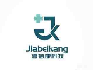 简约嘉蓓康医疗科技行业logo设计